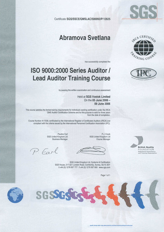 Education abramova iso